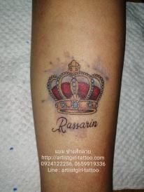 tattoo, tattoothailand, tattooartist, ช่างแบม, สักปิดรอยแผลเป็น, ช่างสักลายผู้หญิง, ช่างสักผู้หญิง, tattoobangkok, bangkoktattoo, ร้านสัก, ร้านสักกรุงเทพ, ออกแบบงานสัก, รอยสัก, รอยสักผู้หญิง, รอยสักผู้ชาย, tattoothailand, tattoogirl, madeinthailand, thaigirltattooartist, มินิมอล, มินิแทททู, minimal, oldschool, portraittattoo, สักภาพเหมือน, แบมช่างสักลาย, Shadowlighttattoo, Coveruptattoo